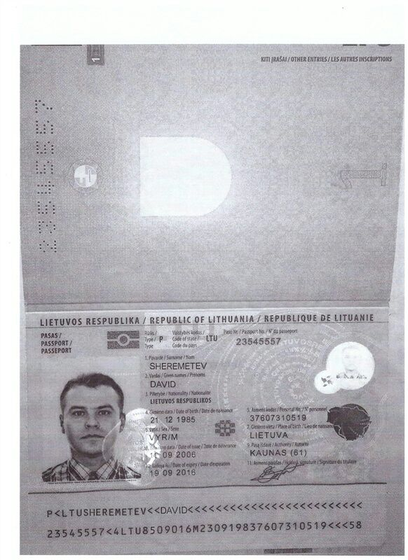 mxtrade-pass