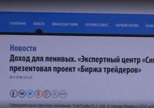 тт-ижевск