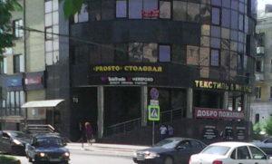тт-курган-офис