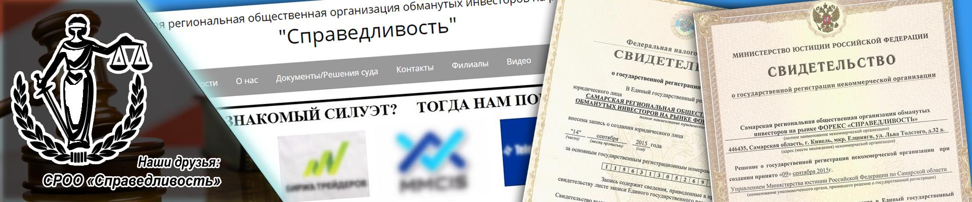 Черный сайт про forex fca trading
