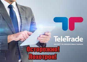 Доверительное управление форекс в уфе currency exchange foreign forex online trading com