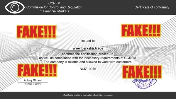CCRFM мошенники