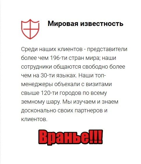 twicefx.com лохотрон