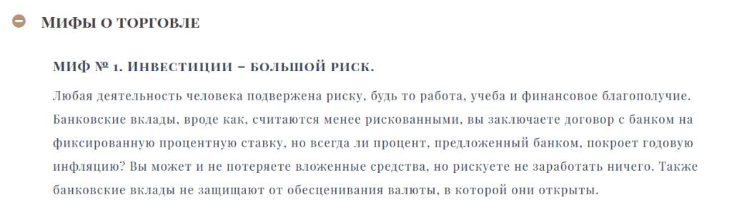 ООО Эдисон лохотрон, мошенники, развод
