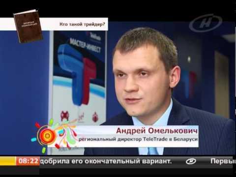Андрей Амиалкович мошенник, жулик, аферист