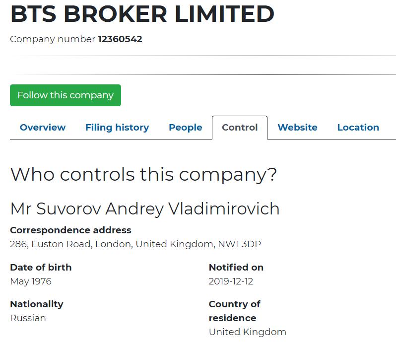 BTS Broker мошенники, развод, аферисты
