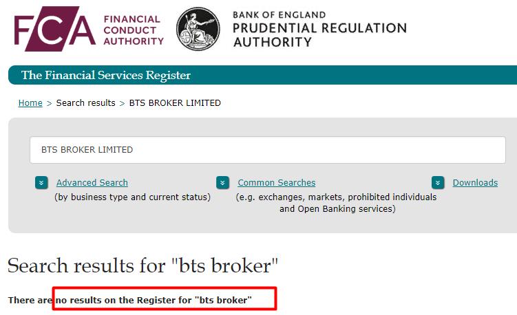 BTS Broker мошенники, аферисты, жулики
