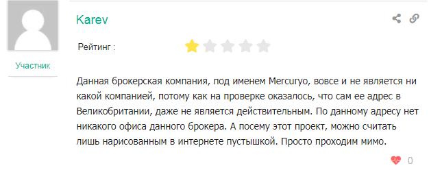 Mercuryo отзывы