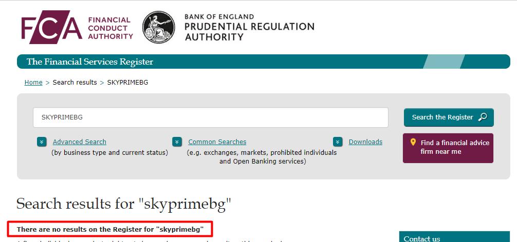 Skyprimebg жулики, мошенники, аферисты
