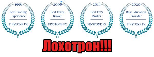 FinstoneFX мошенники, жулики, аферисты