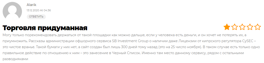 Stock Brokerage Investment Group отзывы