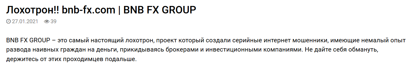 BNB Fx Group отзывы