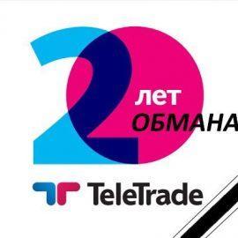 teletrade-obman