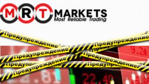 mrt markets