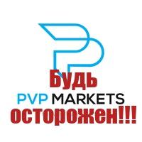 pvp markets