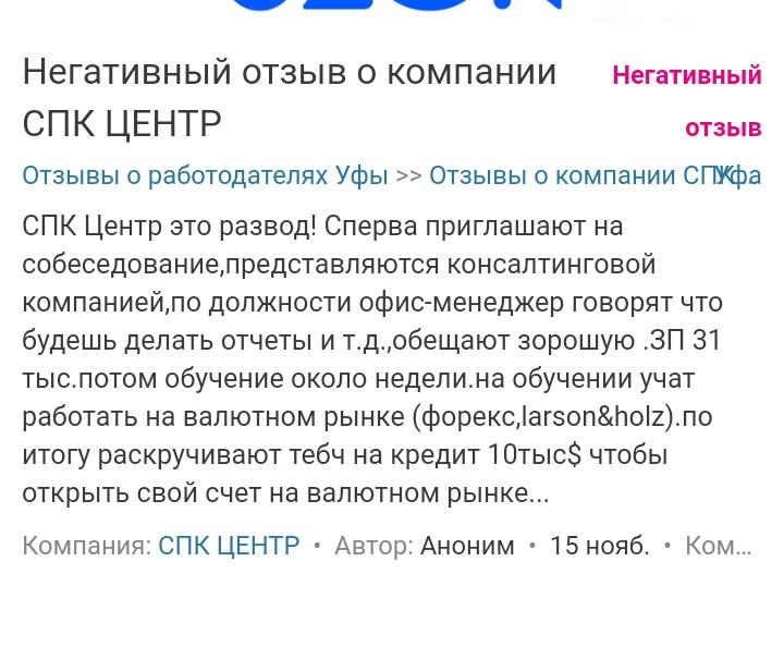 CПК Центр, Уфа, Карла Маркса 3Б