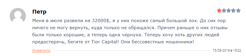 Tior Capital отзывы