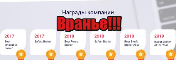 AVEX Capital лохотрон, развод, жулики