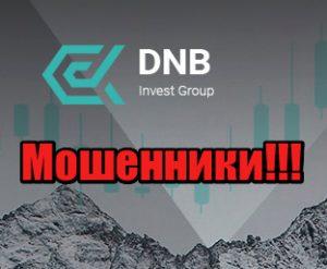DNB Invest Group мошенники, жулики, аферисты