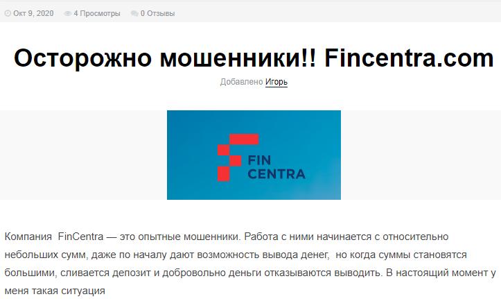 FinCentra отзывы