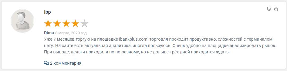 IBank отзывы