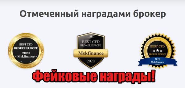 Mskfinance10 жулики, мошенники, аферисты