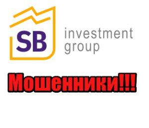 Stock Brokerage Investment Group лохотрон, жулики, аферисты