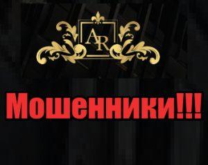 Altair gold лохотрон