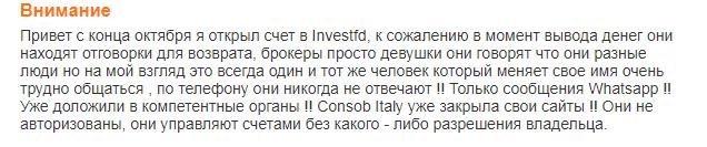 InvestFeed отзывы