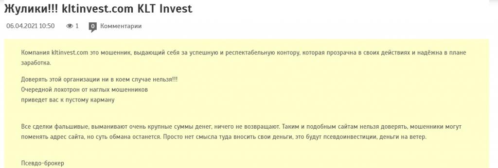 KLT Invest отзывы