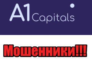 A1Capitals мошенники, жулики, аферисты